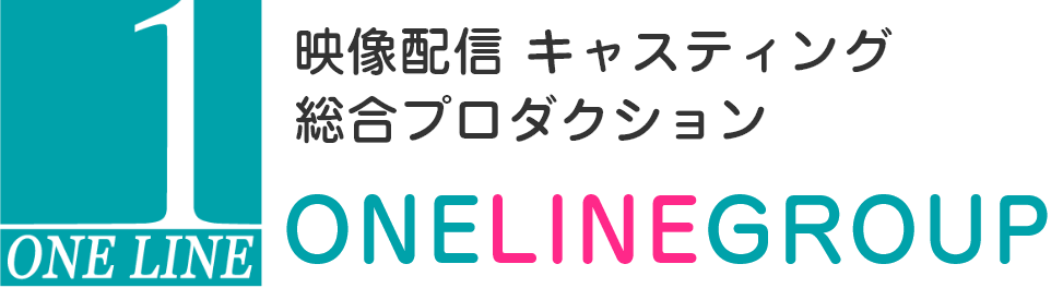 チャットレディ求人 ONELINEGROUP(ワンライングループ)